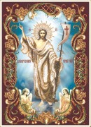 ВОСКРЕСЕНИЕ ХРИСТОВО в рамке